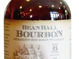 "Distillery ""Hits"" A Home Run In Cooperstown, NY 