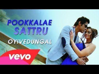 Vevo Hindi Videos Hd 1080p