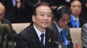 Police chief in Chinese city sacked over mistress scandal - Xinhua   English.news.cn   Chinese Cyber Code Conflict   Scoop.it