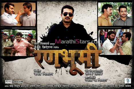 Kaash Tum Hote 1 Full Movie In Hindi Dubbed Download