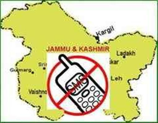 SMS ban lifted in Kashmir Valley | South Indian