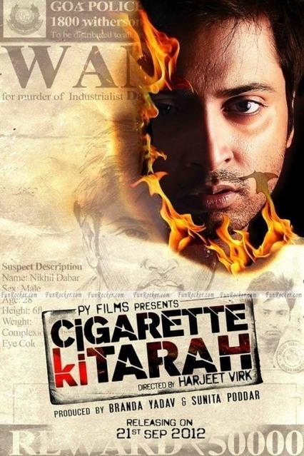 The Pyaar Mein Aisa Hota Hai Movie English Subtitles Free Download