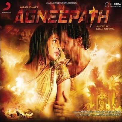 Agneepath kannada movie songs download soundp agneepath kannada movie songs download fandeluxe Image collections