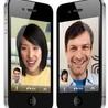 secure video conferencing, telemedicine