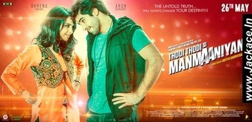 hindi links 4 u talaash movie