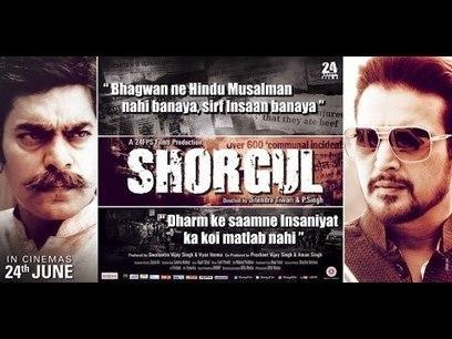 Ghoonghat Part 2 Movie Hindi Download