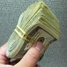 Make money the easy way