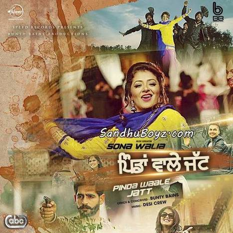 Pack Baliye Punjabi Song Mp3 Download idea gallery