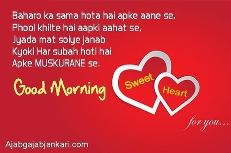 Best Good Morning Love Quotes Wallpapers And Shayari In Hindi Inspirational Motivational Scoop