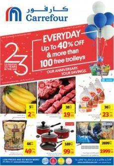 Carrefour Promotion In Uae Carrefour Online O