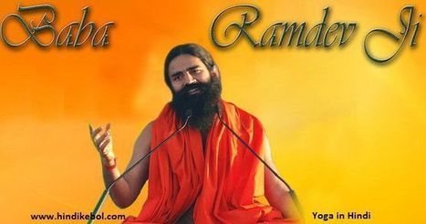 Baba Ramdev Health Tips In Hindi In Health Tips Scoop It