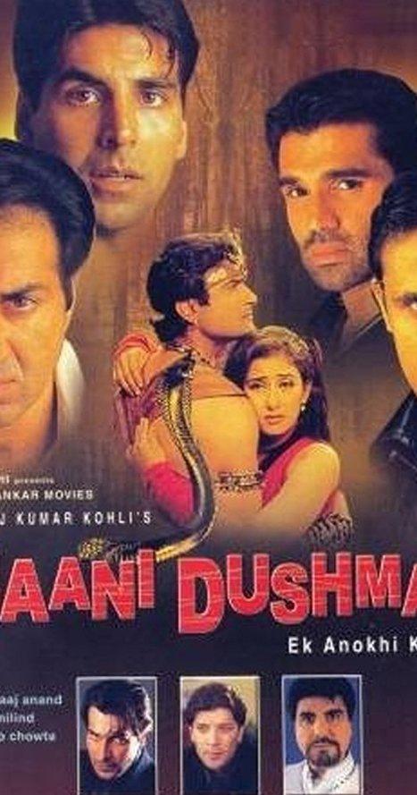 hindi dubbed Meinu Ek Ladki Chaahiye movies full hd 720p