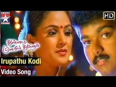 Isaiaruvi Tamil Hd Video Songs Free Download Aaasite
