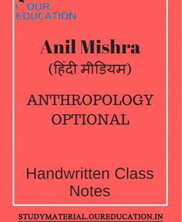 Llb Notes Pdf In Hindi Medium