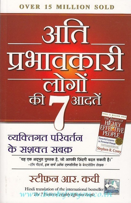 Maximum achievement brian tracy pdf download download book the secret rhonda byrne in hindi pdf fandeluxe Image collections