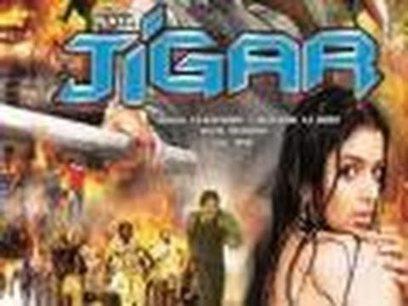 Don Ke Baad Kaun 4 full movie download in hindi mp4