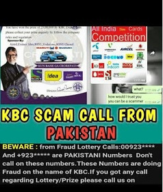 KBC All India Sim Card Lucky Draw Competition |...