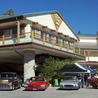 Northwoods Resort Hotel & Conference Center