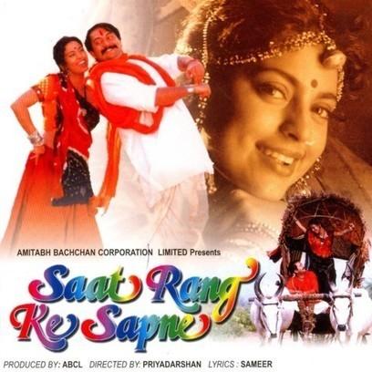 Kannada Full Movie Sapoot Download