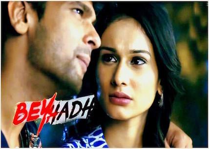 Rishton Ki Saanjh 1 telugu dubbed movie free download