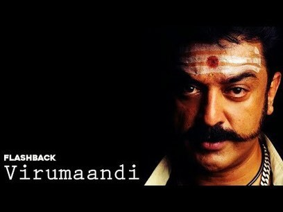 Virumandi 2012 telugu movie torrent download