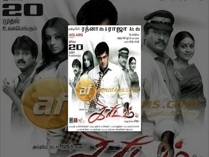 Tujhe Meri Kasam tamil movie hd tamil 1080p