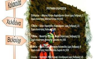 Ορειβασία για όλους, στην μοναδική φύση της Ευρυτανίας | travelling 2 Greece | Scoop.it
