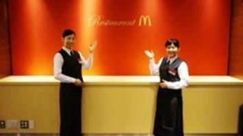 McDonald's se la joue chic le temps d'une nuit à Tokyo ! | Le meilleur des blogs sur le vin - Un community manager visite le monde du vin. www.jacques-tang.fr | Scoop.it