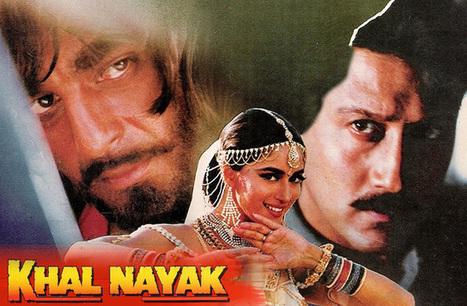 the Manjunath 2012 movie download