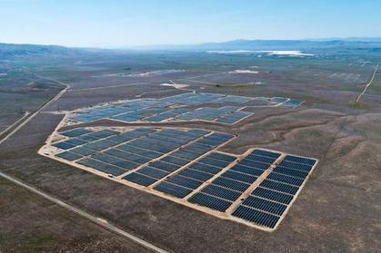 Pour Total, le solaire est une industrie rentable | Le flux d'Infogreen.lu | Scoop.it