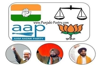 Punjabi Funny Videos Whatsapp Funny Videos 201