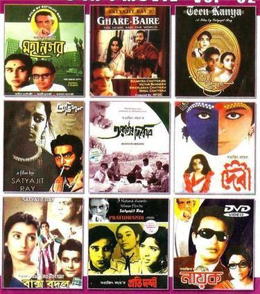 do aankhen barah haath full movie download hd