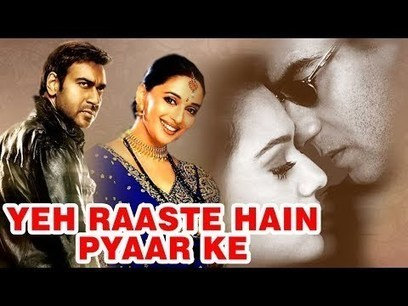 ram jaane film video downloadgolkes