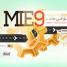 MIE9 Training - Held at ITI, Smart Village Giza during April 2014.