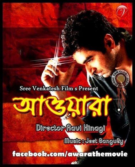Pirates of the Caribbean: Salazar 's Revenge (English) marathi movie mp3 songs download