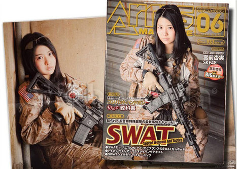 Arms Magazine June 2014 Issue | Airsoft Showoffs | Scoop.it