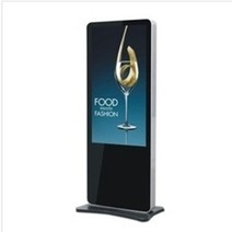Affordable 46 Inches Floor-Standing Digital Signage LCD Advertising Players ... - PR Web (press release) | The Meeddya Group | Scoop.it