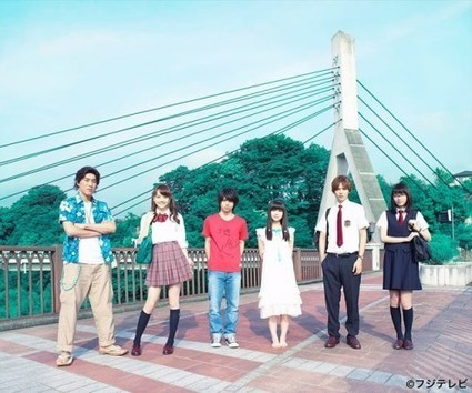 Fuji TV' in Anime News | Scoop it