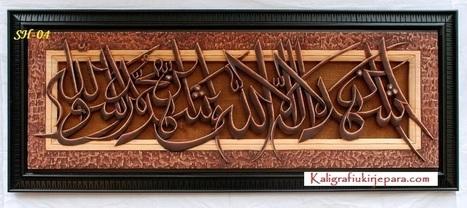 Gambar Kaligrafi Syahadat In Moerya Mebel Jepara Scoop It