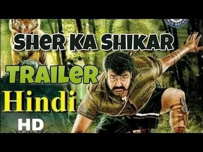 Shikaar Shikari Ka in hindi movie dubbed online
