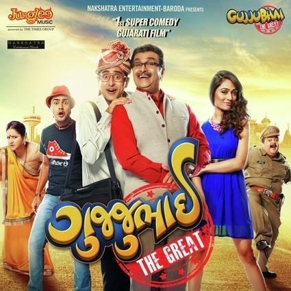 tamil hd movies 1080p blu Myoho free download