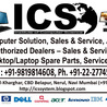 Hardware Software & Networking Support Services in Navi Mumbai