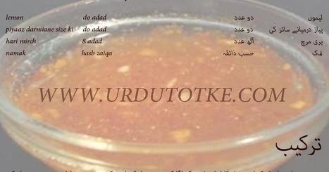 Urdu Totke, Page 32   Scoop it
