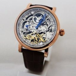 b360ac0ebed Buy First Copy Replica Patek Philippe Watches |...