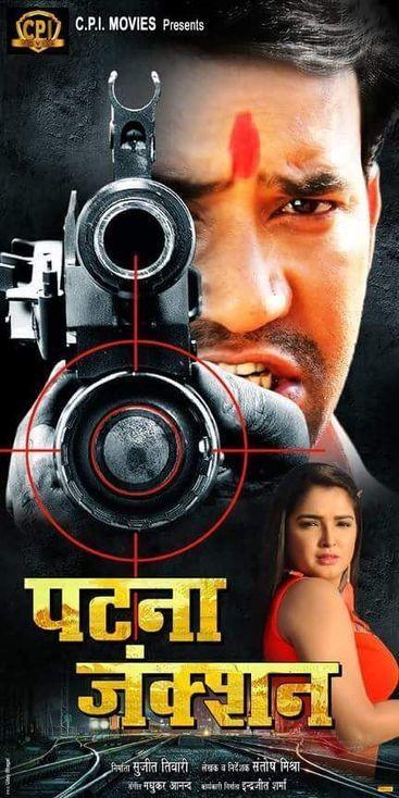 Amrapali 720p download movie