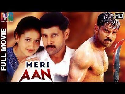 Rakht Dhaar 1 Full Movie In Hindi 720p