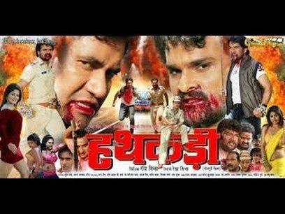 bollywood full movie torrent