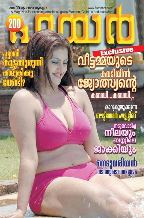 Sex in bathing web sex gallery