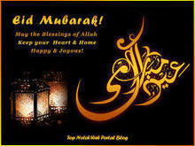 Best bakrid sms 2015 in urdu hindi english best bakrid sms 2015 in urdu hindi english arabic eid ul fitr messages 2015 happy bakrid 2015 images sms greetings messages wallpapers m4hsunfo