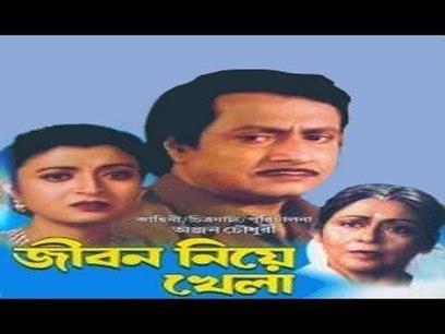 Khela telugu movie free download in hd